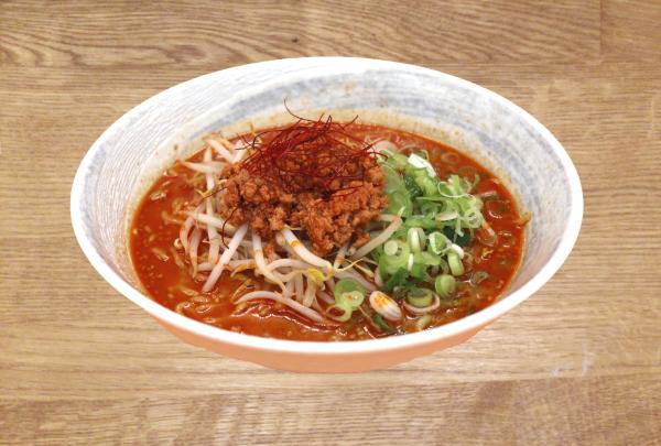 Spicy Miso Ramen 2